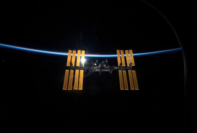 24 de las más increíbles fotografías del Espacio Exterior.