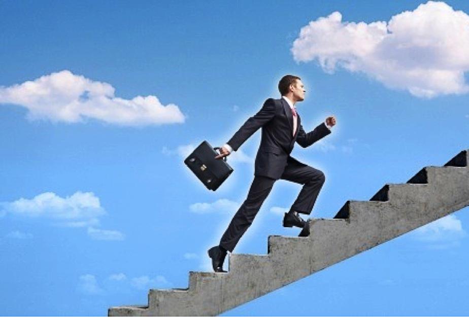 5 Errores que cometes al buscar un ascenso en el trabajo