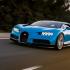 Nuevo y sensacional Bugatti Chiron