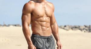 Motivación para el cuerpo de playa