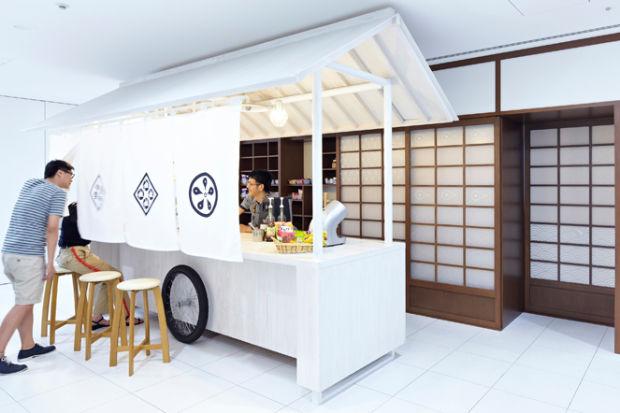 Inspiradoras oficinas de Google Tokyo #47